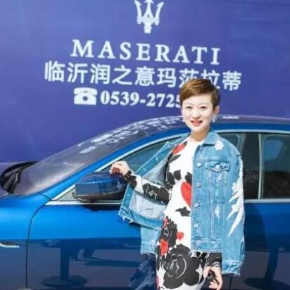 临沂润之意玛莎拉蒂奢侈品亚博官网网站私享沙龙