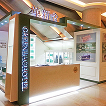 北京金融街店