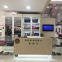 广州国金友谊店
