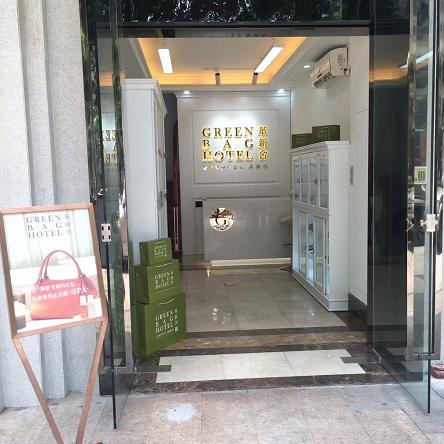 广州滨江东店