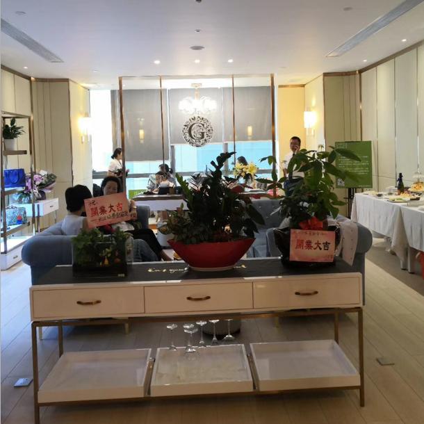 长沙华远国际店
